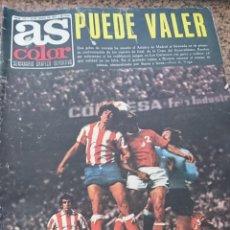 Coleccionismo deportivo: ANTIGUA REVISTA FUTBOL AS COLOR Nº 212 10 DE JUNIO 1975 POSTER BAYERN MUNICH CAMPEON DE EUROPA. Lote 193070975