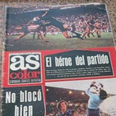 Coleccionismo deportivo: ANTIGUA REVISTA FUTBOL AS COLOR Nº 214 24 DE JUNIO 1975 POSTER CENTRAL RACING DE SANTANDER. Lote 193072195
