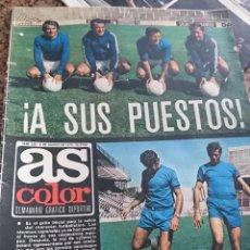 Coleccionismo deportivo: ANTIGUA REVISTA FUTBOL AS COLOR Nº 220 5 DE AGOSTO 1975 POSTER CENTRAL R.C.D. ESPAÑOL. Lote 193074355