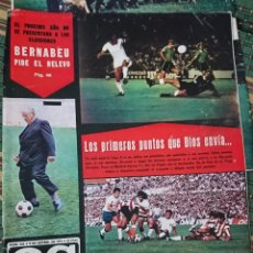 Coleccionismo deportivo: ANTIGUA REVISTA FUTBOL AS COLOR Nº 225 9 DE SEPTIEMBRE 1975 POSTER CENTRAL DYNAMO DE BUCAREST. Lote 193259126