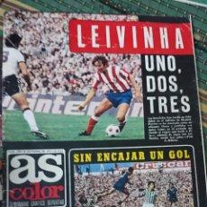 Coleccionismo deportivo: ANTIGUA REVISTA FUTBOL AS COLOR Nº 228 30 DE SEPTIEMBRE 1975 POSTER CENTRAL HERCULES. C.F. Lote 193260077