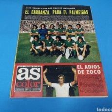 Coleccionismo deportivo: REVISTA AS COLOR NUM. 172. EL ADIÓS DE ZOCO. PÓSTER CENTRAL F. C. BARCELONA. Lote 193673433