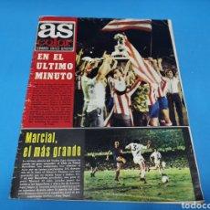 Coleccionismo deportivo: REVISTA AS COLOR NUM. 171. EN EL ÚLTIMO MINUTO. MARCIAL, EL MÁS GRANDE. Lote 193673742