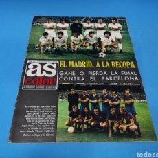 Coleccionismo deportivo: REVISTA AS COLOR NUM. 162. EL MADRID, A LA RECOPA. PÁGINAS INTERIORES, URIARTE AL MÁLAGA. Lote 193674952