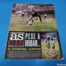 Coleccionismo deportivo: REVISTA AS COLOR NUM. 169. PESE A IRIBAR... EL FEYENOORD, CAMPEÓN. Lote 193675885