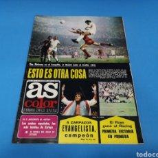 Coleccionismo deportivo: REVISTA AS COLOR NUM. 330. ESTO ES OTRA COSA. PÓSTER CENTRAL VALENCIA CF. SUPLEMENTO DEL MOTOR. Lote 193679907