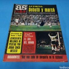 Coleccionismo deportivo: REVISTA AS COLOR NUM. 232. GUERINI: DEBUTÓ Y MARCÓ. PÓSTER CENTRAL C. D. SAN ANDRÉS. Lote 193682203