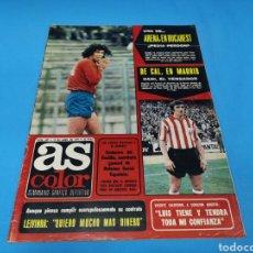 Coleccionismo deportivo: REVISTA AS COLOR NUM. 309. ARENA, EN BUCAREST, DE CAL EN MADRID. PÓSTER CENTRAL CLAY-EVANGELISTA. Lote 193696098