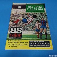 Coleccionismo deportivo: REVISTA AS COLOR NUM. 352. MAL JUEGO Y BUEN GOL. SUPLEMENTO MOTOR. Lote 193699142