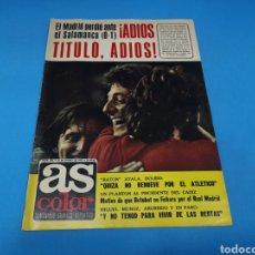Coleccionismo deportivo: REVISTA AS COLOR NUM. 296. ¡ADIÓS TÍTULO, ADIÓS! PÓSTER CENTRAL CLARES FC BARCELONA. Lote 193991778