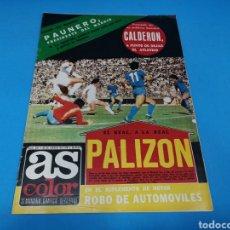 Coleccionismo deportivo: REVISTA AS COLOR NUM. 358. PALIZÓN EL REAL, A LA REAL. SUPLEMENTO DEL MOTOR. Lote 193993432