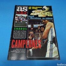 Coleccionismo deportivo: REVISTA AS COLOR NUM. 463. CAMPEONES. PÓSTER CENTRAL FC BARCELONA, CAMPEÓN DE BALONMANO. Lote 193994142