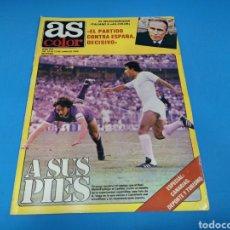 Coleccionismo deportivo: REVISTA AS COLOR NUM. 473. A SUS PIES. PÓSTER DEL CASTILLA. Lote 193994886