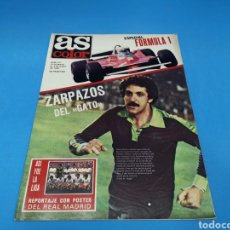 Coleccionismo deportivo: REVISTA AS COLOR NUM. 471. ZARPAZOS DEL GATO. PÓSTER CENTRAL REAL MADRID. Lote 193995843