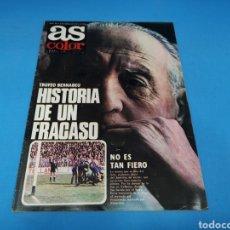 Coleccionismo deportivo: REVISTA AS COLOR NUM. 406. TROFEO BERNABEU HISTORIA DE UN FRACASO. PÓSTER CENTRAL REAL MADRID BALONC. Lote 194002417