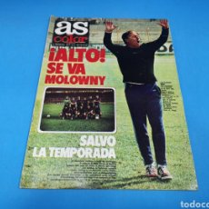 Coleccionismo deportivo: REVISTA AS COLOR NUM. 405. SALVÓ LA TEMPORADA. PÓSTER CENTRAL REAL SOCIEDAD. Lote 194002791