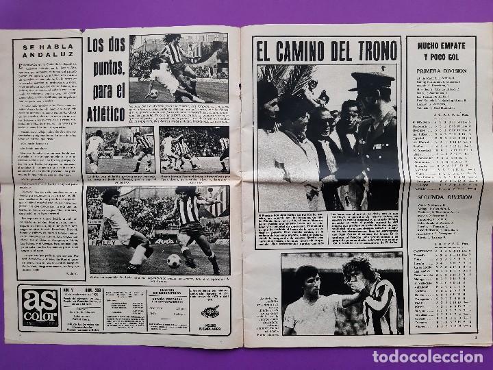 Coleccionismo deportivo: ANTIGUA REVISTA FUTBOL AS COLOR Nº 233 4 DE NOVIEMBRE 1975 POSTER CENTRAL U.D. SALAMANCA - Foto 2 - 194010821
