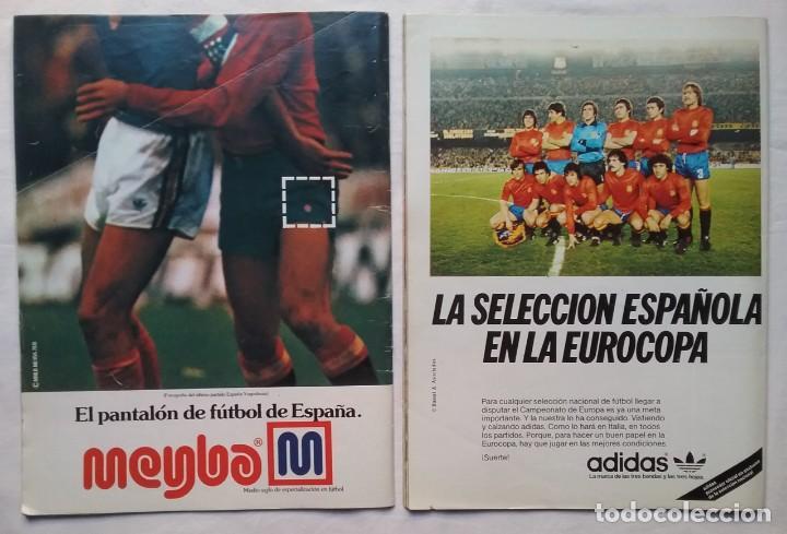 Coleccionismo deportivo: FÚTBOL REVISTA DON BALÓN LOTE 51 VER LISTADO - Foto 8 - 194130363