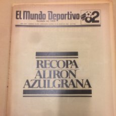 Coleccionismo deportivo: BARÇA RECOPA 82 -MUNDO DEPORTIVO-. Lote 194147143