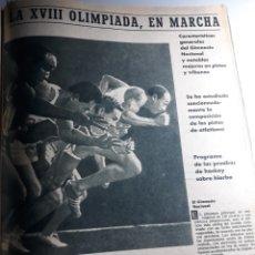 Coleccionismo deportivo: REPORTAJE DE 3 PAGINAS DEL AÑO 1963 DE LAS XVIII OLIMPIADA DE TOKYO 1964. Lote 194161761