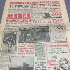 Coleccionismo deportivo: 14-8-1961 ATHLETIC BILBAO CAMPEÓN COSTA DEL SOL. Lote 194359693