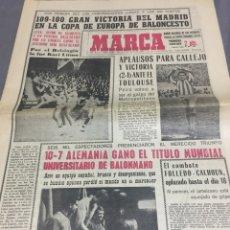 Coleccionismo deportivo: 7-1-1965 ATLÉTICO MADRID HOMENAJE A CALLEJO. Lote 194359717