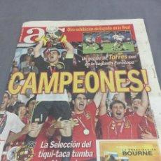 Coleccionismo deportivo: 30-6-2008 ESPAÑA ALEMANIA FINAL EURO 2008. Lote 194360121
