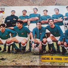 Coleccionismo deportivo: POSTER REVISTA AS COLOR DEL RACING DE FERROL TEMPORADA 71/72. Lote 194641883