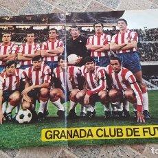 Coleccionismo deportivo: POSTER DE LA REVISTA AS COLOR DEL GRANADA CLUB DE FUTBOL. Lote 194642051