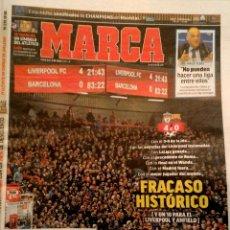 Coleccionismo deportivo: PERIODICO MARCA BARCELONA ELIMINADO POR LIVERPOOL CHAMPIONS 2019. Lote 194888861