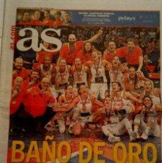 Coleccionismo deportivo: PERIODICO AS ESPAÑA CAMPEON EUROPA BALONCESTO FEMENINO 2019. Lote 194890567