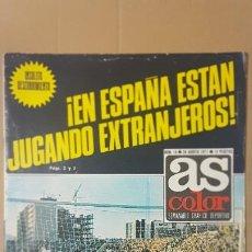 Coleccionismo deportivo: AS COLOR Nº 14 - (24 / 08 / 1971 )- POSTER R.C.D. ESPAÑOL. Lote 194973382