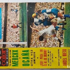 Coleccionismo deportivo: AS COLOR Nº 20 - (05 / 10 / 1971 ) REPORTAJE CORBALAN. Lote 194993201