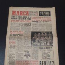 Coleccionismo deportivo: 30/01/1959. ELCHE MUERTE DERICO ESPECIAL PELE.. Lote 195077145