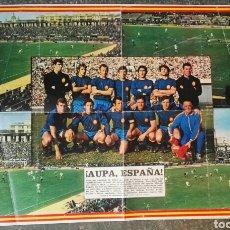 Coleccionismo deportivo: POSTER SELECCIÓN ESPAÑOLA AS KUBALA MOSCÚ. Lote 195178307