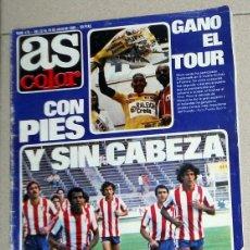 Coleccionismo deportivo: REVISTA AS COLOR Nº479 JULIO 1980 PÓSTER PRESENTACIÓN VALENCIA CF FICHAJES ATLÉTICO FÚTBOL VINTAGE. Lote 195241365