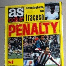 Coleccionismo deportivo: REVISTA AS COLOR Nº465 ABRIL 1980 PÓSTER ARCONADA REAL SOCIEDAD. SANTILLANA REAL MADRID FÚTBOL . Lote 195241762