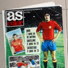 Coleccionismo deportivo: REVISTA AS COLOR Nº546 AÑO 1981 PÓSTER UD LAS PALMAS LIGA 81/82. PELÉ. QUINI FÚTBOL VINTAGE. Lote 195242371