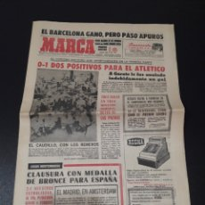 Coleccionismo deportivo: 18/09/1967. PONTEVEDRA ZARAGOZA CORDOBA AT MADRID BARCELONA ESPAÑOL OSASUNA.. Lote 195254780