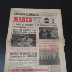 Coleccionismo deportivo: 11/09/1966. BARCELONA CORDOBA ELCHE REAL MADRID UWE SEELER BOXEO CASSIUS CLAY.. Lote 195255008
