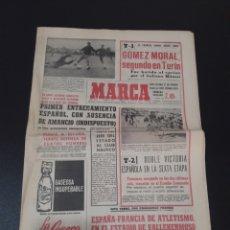 Coleccionismo deportivo: 09/07/1966. MUNDIAL INGLATERRA 1966. ARGENTINA CICLISMO GOMEZ MORAL SIDI IFNI.. Lote 195259052