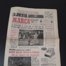 Coleccionismo deportivo: 30/01/1967. ESPAÑA LUXEMBURGO COPA BETIS CASTELLON CEUTA FERROL OVIEDO.. Lote 195260163