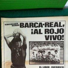 Coleccionismo deportivo: AS DIARIO 1987, BARCA-REAL ¡AL ROJO VIVO! . Lote 195282703