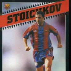 Coleccionismo deportivo: STOICHKOV - F. C. BARCELONA . Lote 195304470