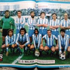 Colecionismo desportivo: AS COLOR 424 POSTER CLUB DEPORTIVO MALAGA. Lote 195335031