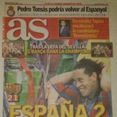 Coleccionismo deportivo: FINAL CHAMPIONS 2006 - FC BARCELONA & ARSENAL. Lote 195358957
