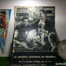 Coleccionismo deportivo: 22-6-1964 ESPAÑA URSS FINAL EUROCOPA 1964 . Lote 195852612