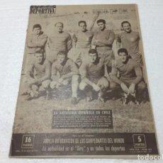 Coleccionismo deportivo: 28-5-1962 SPORTING PERU BARCELONA / ESPECIAL MUNDIAL CHILE 62 TODOS LOS PARTIDOS IMAGENES Y CRONICA. Lote 196027281