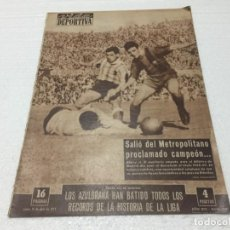 Coleccionismo deportivo: 13-4-1959 BARCELONA CAMPEON LIGA / GRANADA CELTA VALENCIA BETIS LAS PALMAS GIJON OVIEDO ZARAGOZA. Lote 196027871