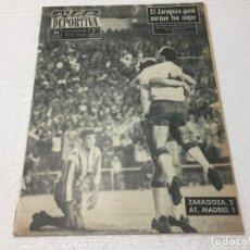 Collectionnisme sportif: 6-7-1964 FINAL COPA: ZARAGOZA AT MADRID ZARAGOZA CAMPEON POR PRIMERA VEZ IMAGENES Y REPORTAJE. Lote 196042231